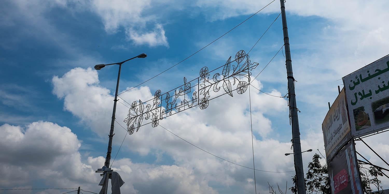 שלט כניסה לטמרה