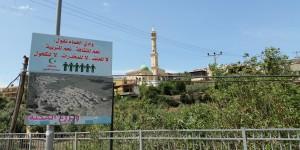 wadi-el-hamam-uri-zackhem