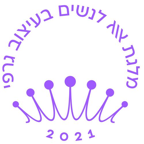 לוגו למלגת אאא לנשים בעיצוב גרפי