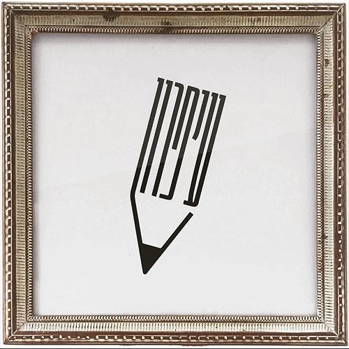 אברהם קורנפלד - לוגוטייפ ״עיפרון״
