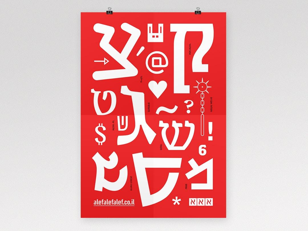 hashaka-poster