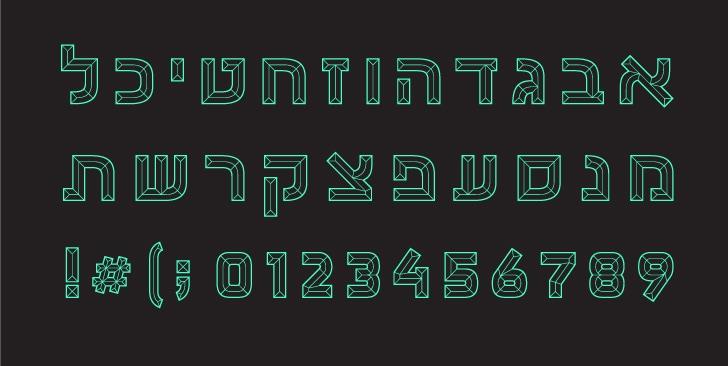 roy-font03