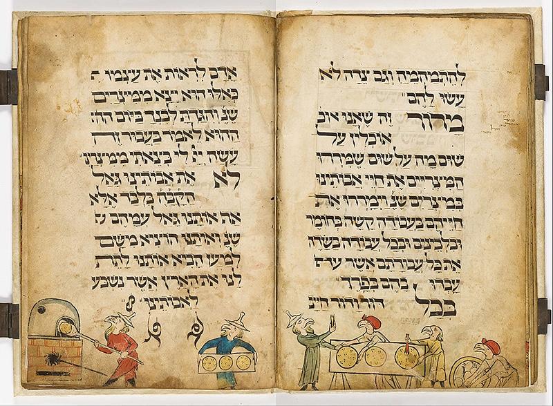 עמוד מתוך ״הגדת ראשי הציפורים״, הכתובה בקליגרפיה בסגנון האות האשכנזית. מקור: וויקיפדיה.