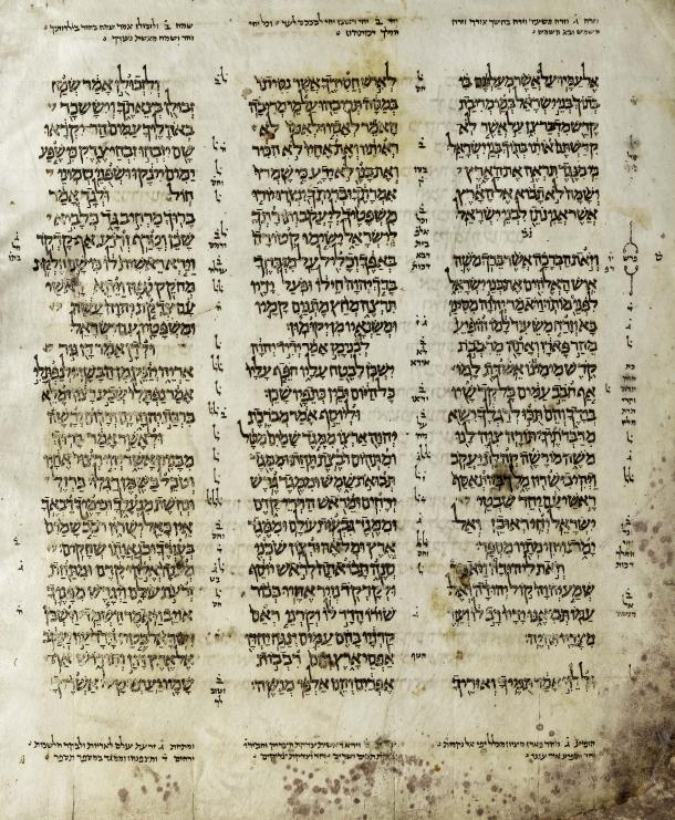 Aleppo_Codex_(Deut)