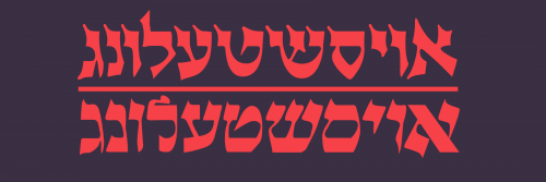 yiddish04
