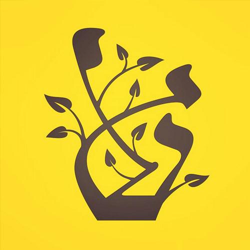 אברהם קורנפלד - ש׳