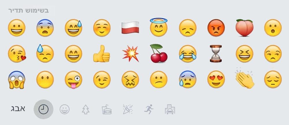emoji-dekel