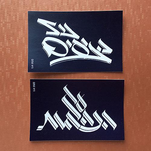 גיא טמם - עיצוב מדבקה לנגה