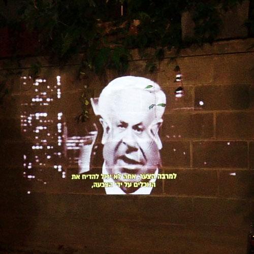 ניל כהן - סרטון בחירות