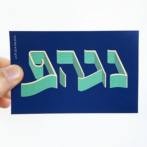 לירון לביא טורקניץ׳ - עיצוב מדבקה לנגה