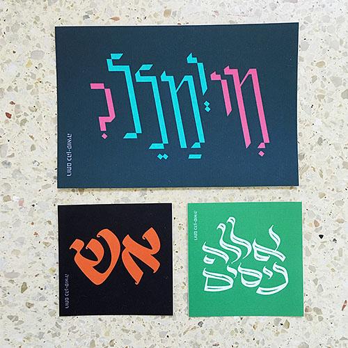 רותם כהן סואיה - עיצוב מדבקות לנגה