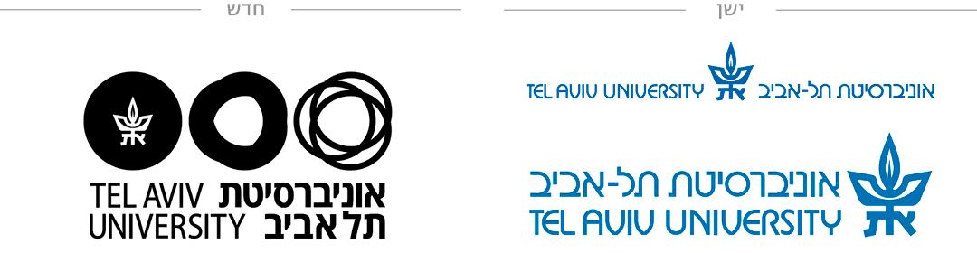 <span>Xnet:</span> המיתוג החדש  של אוניברסיטת תל אביב