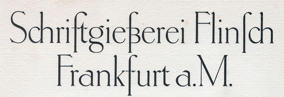 מי אמר אתגרים טיפוגרפיים בגרמנית ולא קיבל?