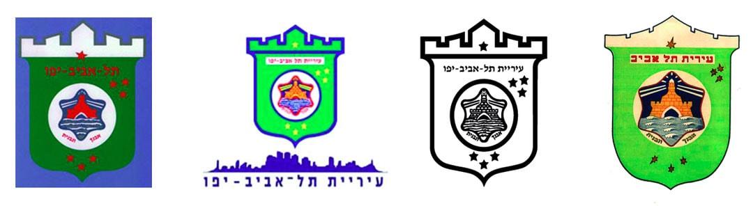 גירסאות שונות שנוצרו לסמל העיר במהלך השנים