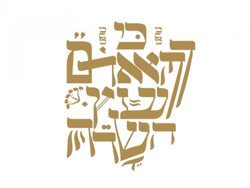 adinachum2