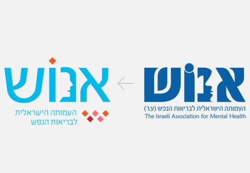 AdaROTHENBERG_ENOSH_logo_transformation
