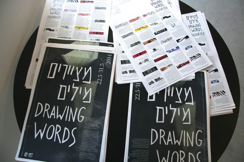 AdaRothenberg_DrawingWords-catalog