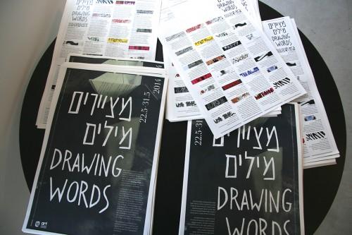 AdaRothenberg_DrawingWords-catalog
