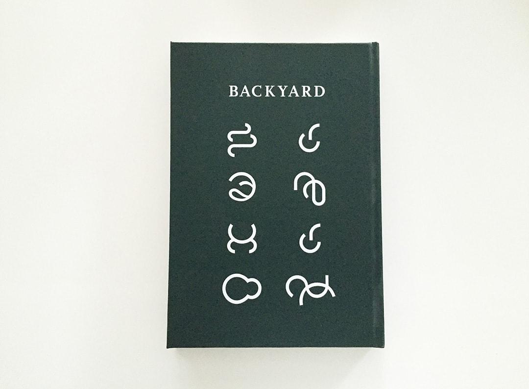 Backyard_NoaSchwartz_01