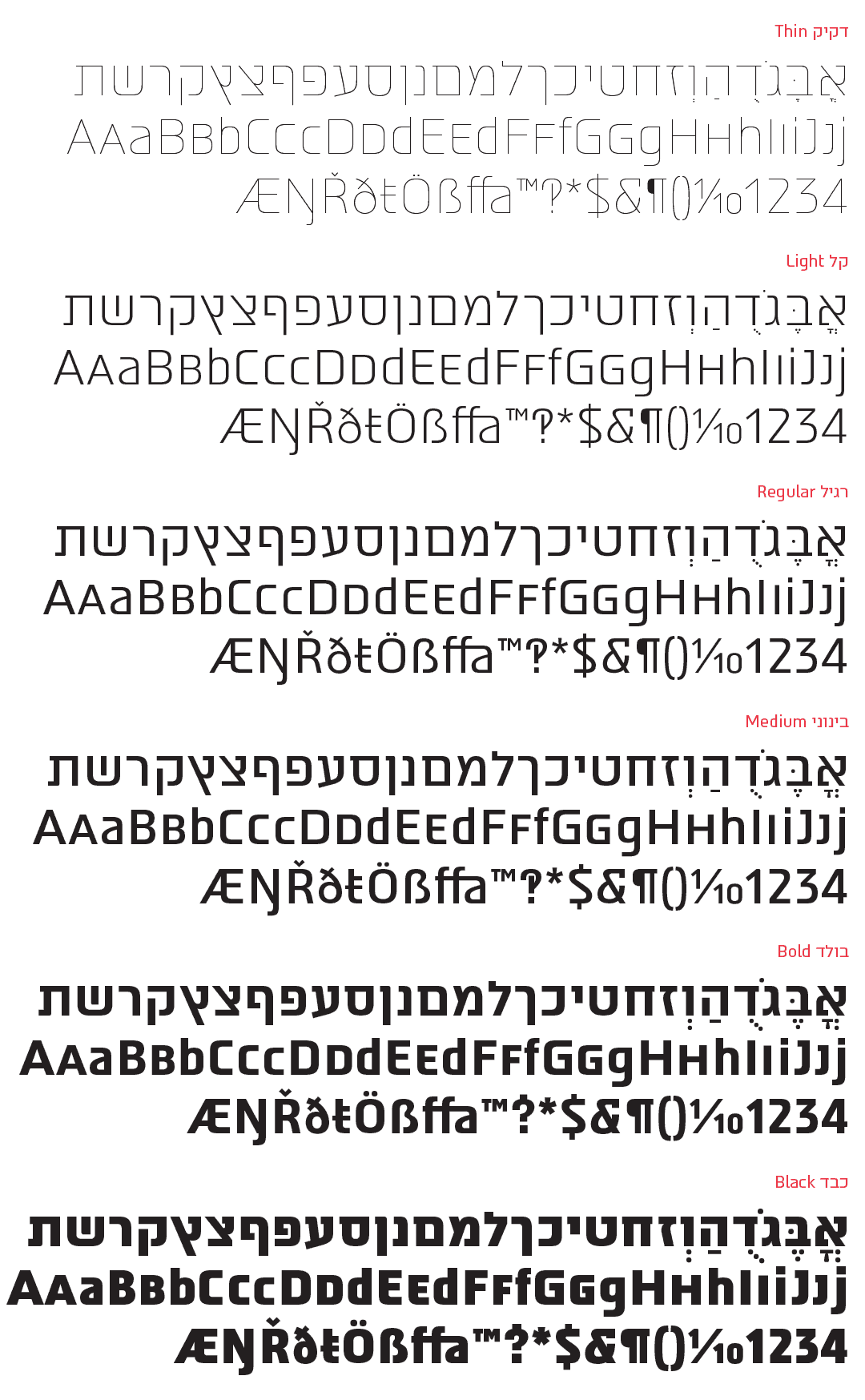 atlas-pro-16