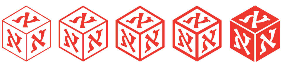 alefalefalef-logo