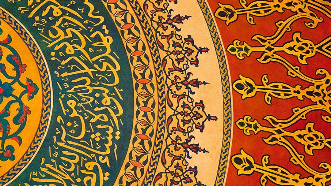 סדנת כתיבה קליגרפית ערבית