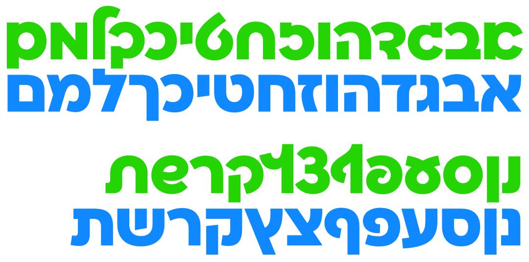 פלוני ופלוני יד
