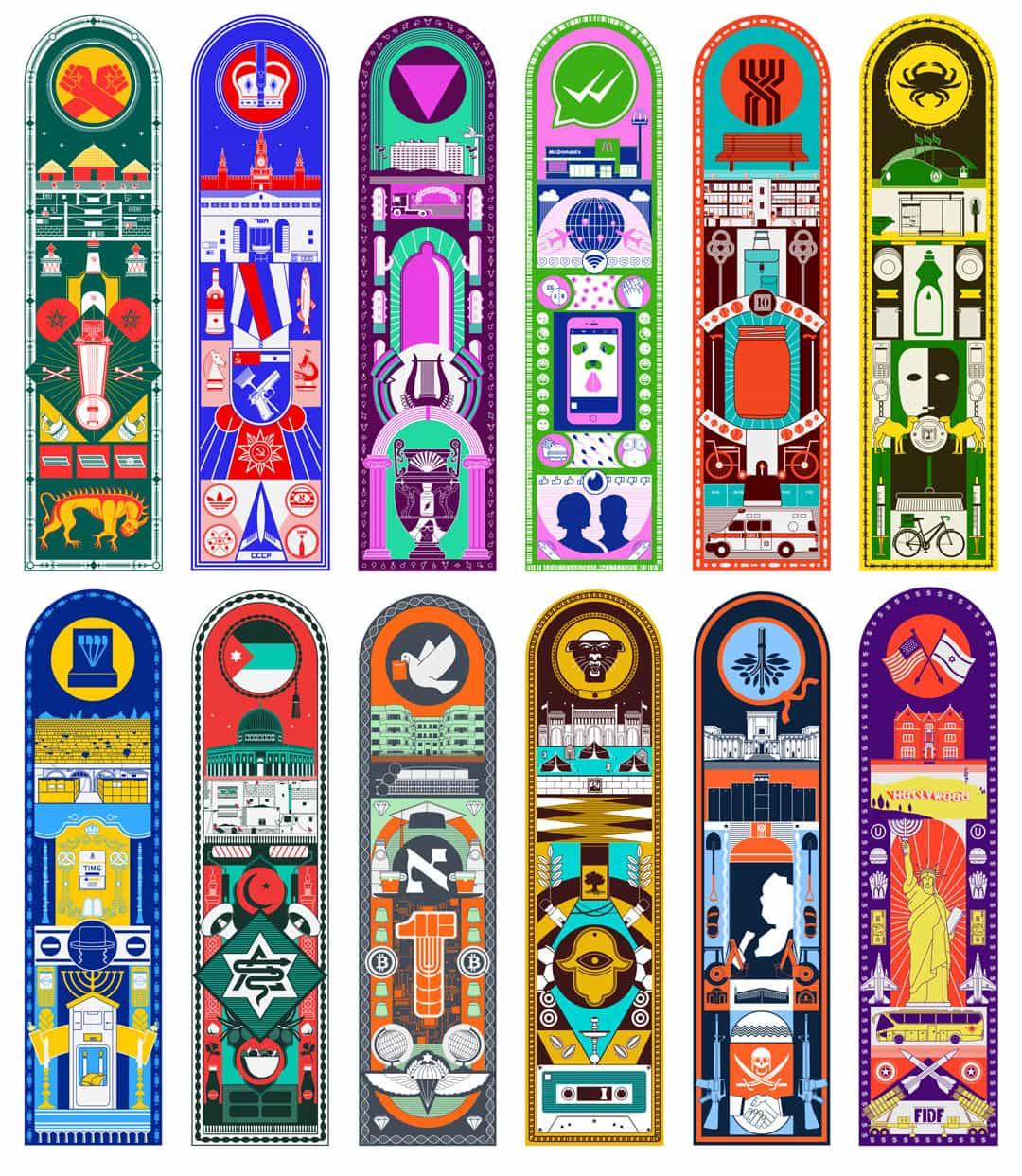 12 השבטים החדשים <span>— סדרת כרזות</span>