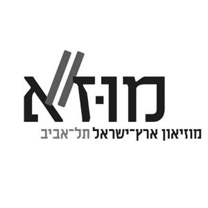 מוזיאון ארץ־ישראל תל־אביב
