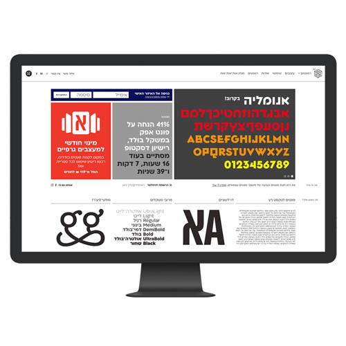 שידרוג לגרסא 3.0 של האתר