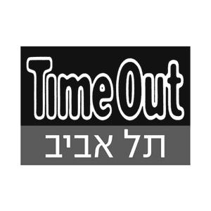 טיים אאוט תל־אביב